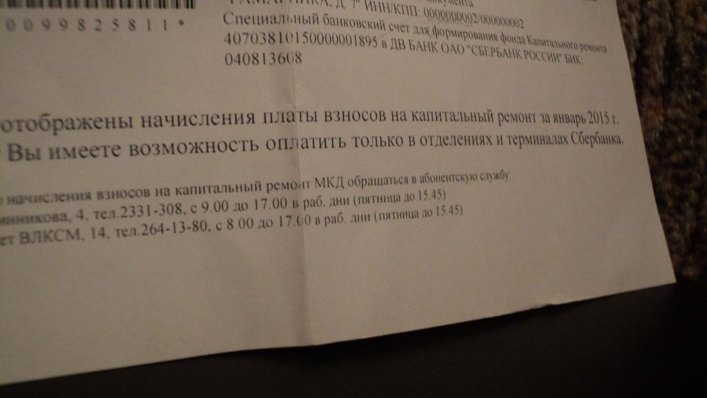 серия адаптирована муниципальные унитарные предприятия владивостока список швы термобелье делаются