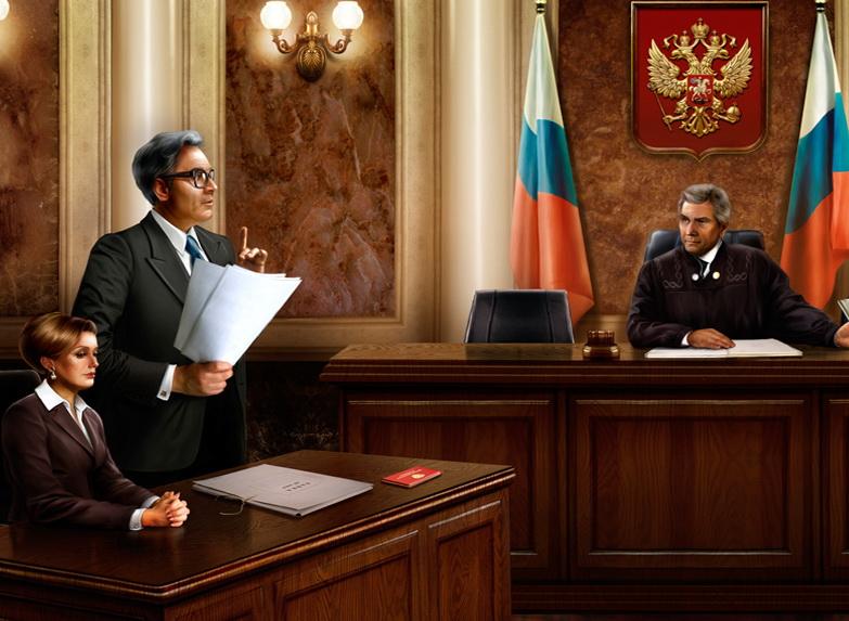 адвокат суд федеральный