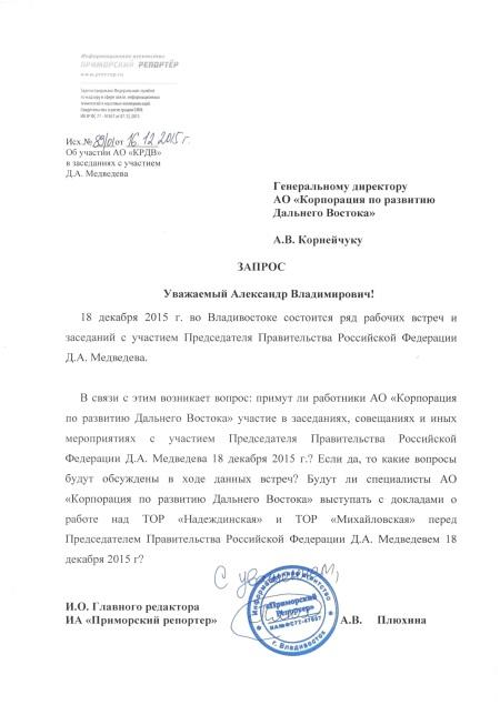 Запрос-АВК-3 ред