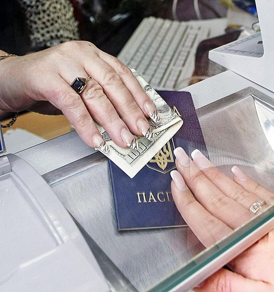 как показать банки города владивостока покупка доллара и продажа что