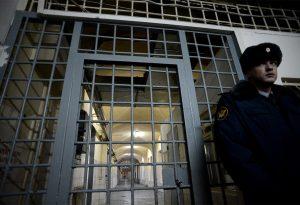 сизо тюрьма полиция