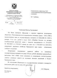 администрация Ширшов