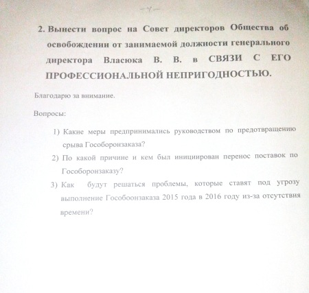 Дегалова-4