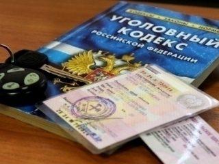 Житель Курска почти три года ездил с фальшивыми правами