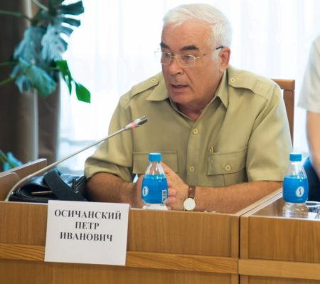 Петр Осичанский
