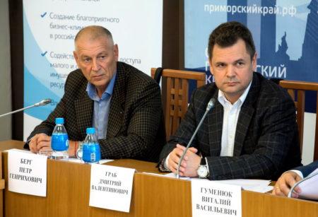 Представители ОПОРЫ и Минвостокразвития