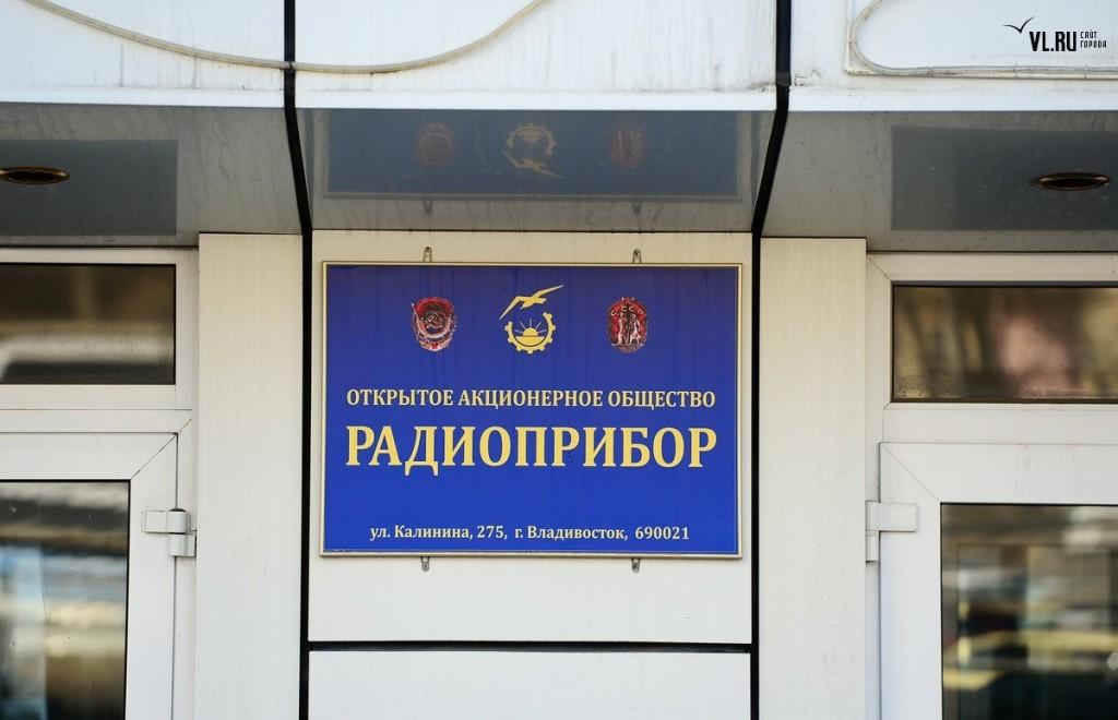подсчете новости о заводе радиоприбор названиях только фото